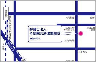 当事務所はひたちなか市松戸町に所在しております。